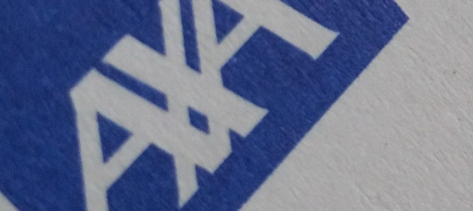 AXA – Jetzt Beiträge zurückfordern!